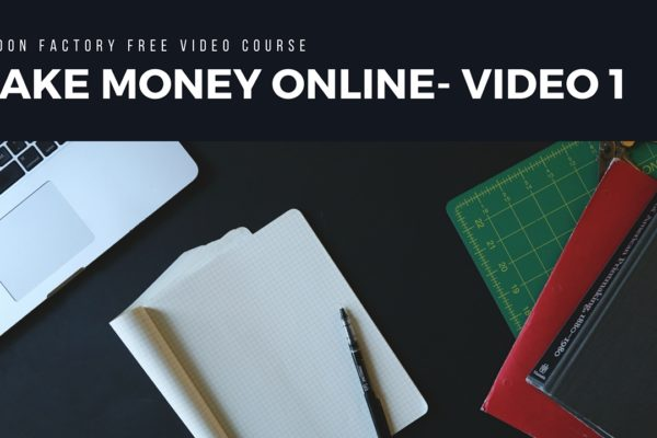 online business course